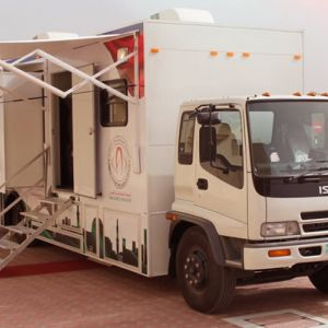 Mobile Clinic 1